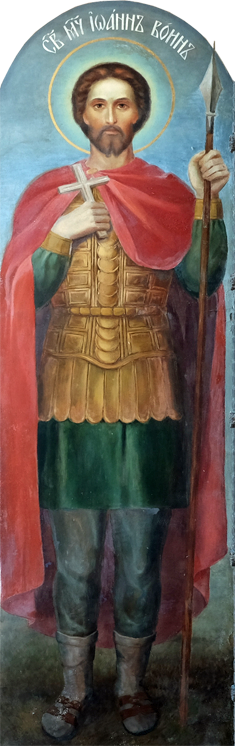 Heiligenbild Kuremäe