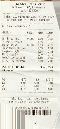 Maxima Kuressaare