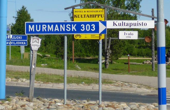 Ivalo Murmansk